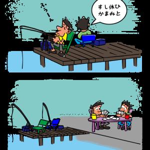 魚釣り リメイク版