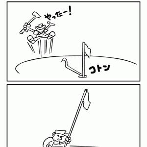 4コマ漫画「ロストボール」