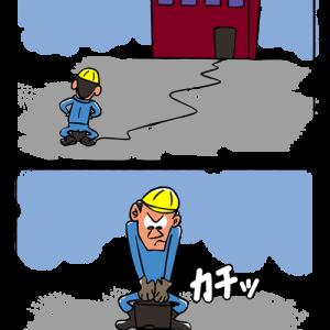 ビル破壊 リメイク版