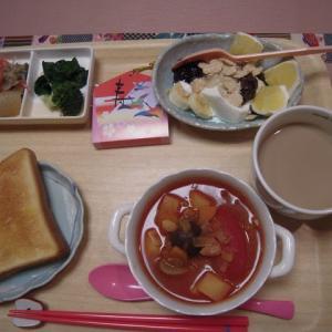 真っ赤な野菜「ビーツ」のスープ ♪