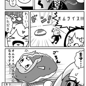 デレマス漫画まとめ