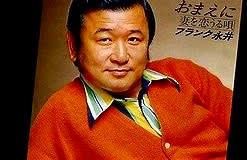 ラジオ深夜便81・・・吉田正作品集