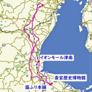 嫁とドライブ(^^)v 斎宮2
