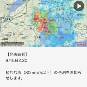 大雨でした(*´Д`)