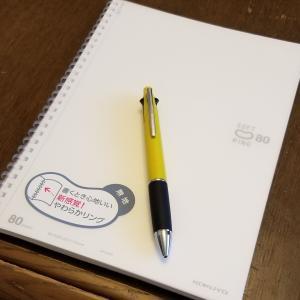 お気に入りのノートとペン