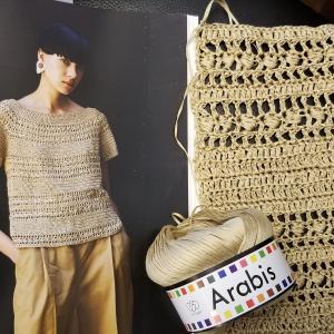 編み物始めます!
