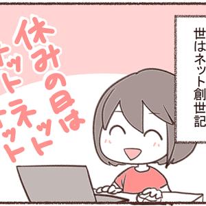 【148】ホームページ発見