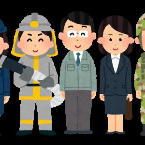 【悲報】日本大学生49.6%が「公務員になりたい(フヌケヅラ)」39.8%「とりあえず有名企業(アホヅラ)」と回答