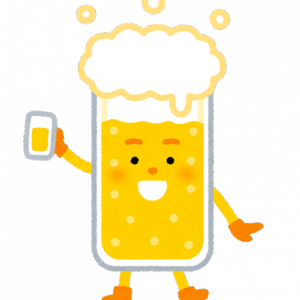 ヱビスビール買ってきたんだがこれでうまいと思えなかったらビール向いてないってことでいいんだよな?