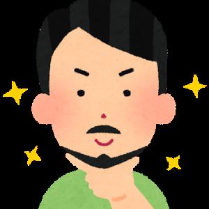 なぜ日本人の男は「ヒゲ」を大抵剃っているの???