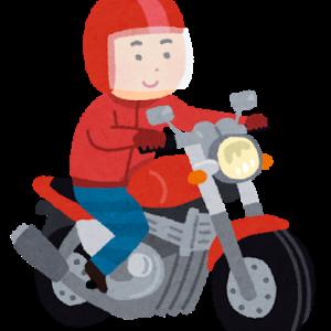 バイク乗ったことないからよくわからんがバイクこそ電動でよくない?