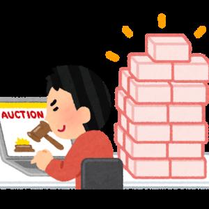 【悲報】PS5、転売価格が6.5万→8万円に・・・