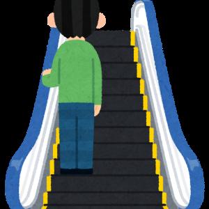 駅「エスカレーターで歩くな!立ち止まってれえええ!」←日本人総無視で全く浸透しないwwwwwwwwwww