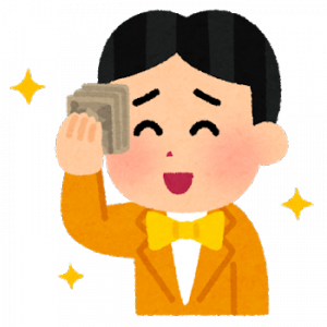 【嫉妬】月収3000万の世界教えてやろうか?