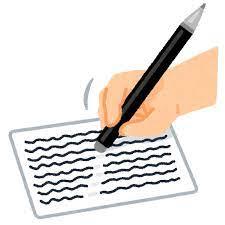 日本人「消せるボールペンでワクチン予診票書けば失敗しても安心」→医療機関大混乱
