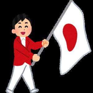 【朗報】東京オリンピックの開会式って海外の評判メッチャいいじゃねーかwwww