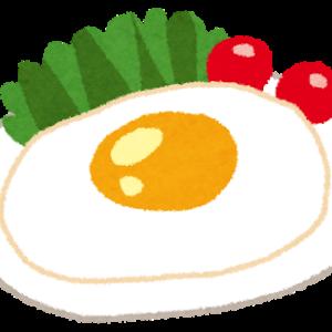 【画像あり】高過ぎる「目玉焼き定食」が高過ぎて高過ぎwwww