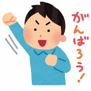 【悲報】宮迫さん、応援メッセージのサクラがバレる