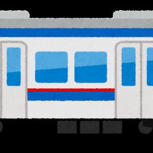 ベルギーの老人「東京の地下鉄で誰も席を譲らない。ベルギーだと我先にと譲られるのに」