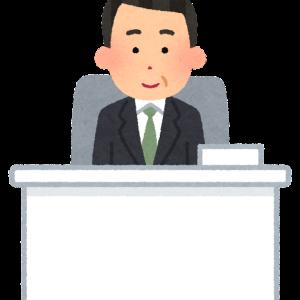【朗報】新横浜市長の山中さん、有能すぎるwwwwwwwwwwwwwwww