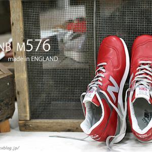new_balance_m576-red