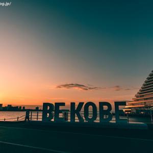 be-kobe