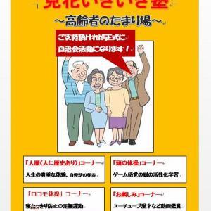 ∽∽ NPO 活動(2015.1~2015.12) ∽∽