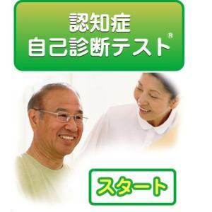 ∽∽ NPO 活動(2014.1~2014.12) ∽∽