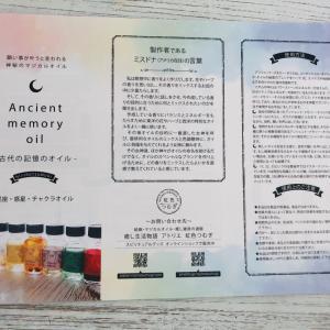 星座・惑星・チャクラなどのパンフレット印刷完了!