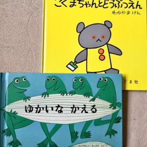 最近 買った本!