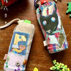 リメイク 保冷ペットボトルカバー 2作品 出来ました!ヤギちゃんと 犬ちゃんアップリケ