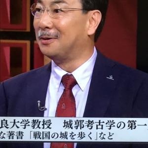 英雄たちの選択 「難攻不落!月山富田城~尼子vs.毛利 史上最大の籠城戦~」