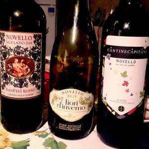 イタリアの新酒ノヴェッロで女子会~東京でノヴェッロ会やります!