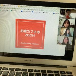 4/21お産カフェ@zoom