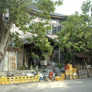 元・小田郡神島村役場