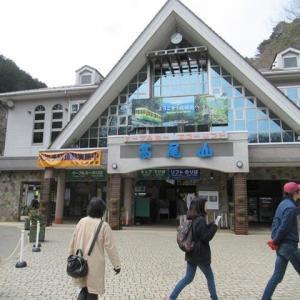 北島三郎 (高尾山)