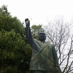 岡山県知事・三木行治(桃太郎知事)