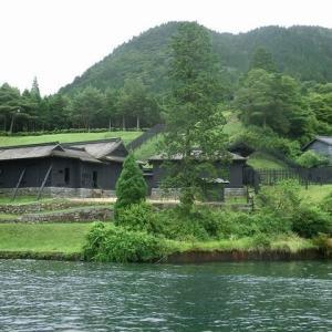 ケンペル「江戸参府旅行日記」三島~箱根・箱根関所~小田原