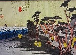 ケンペル「江戸参府旅行日記」小田原~藤沢~神奈川