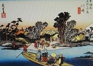 ケンペル「江戸参府旅行日記」神奈川~品川~江戸