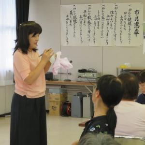 第5回女性学級きらり「ポーセラーツ教室」開催