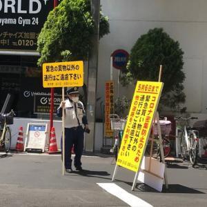 武蔵小山教室 GW(も)休業のお知らせ