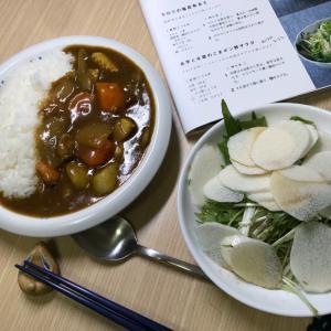 長芋と水菜のごまポン酢サラダ