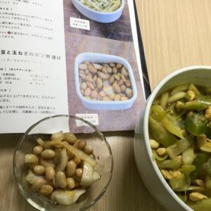 大豆と玉ねぎのポン酢漬け