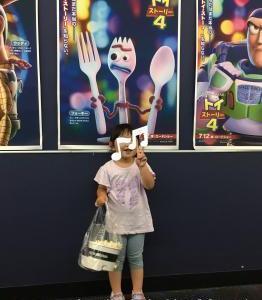 カブトムシと映画館@娘4歳