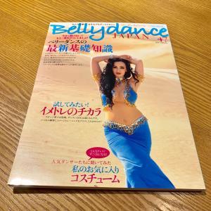Bellydance JAPANに載ってます