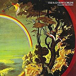 虹伝説(The Rainbow Goblins)/高中正義