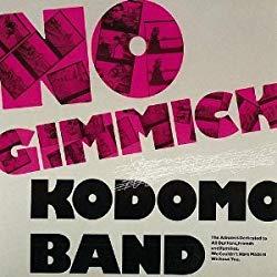 No Gimmick/子供ばんど