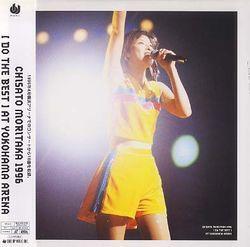 Chisato Moritaka 96 [Do The Best] at Yokohama Arena/森高千里