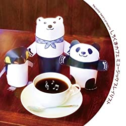 しろくまカフェ オリジナルサントラ